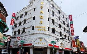 The Prince Hotel Tainan