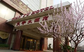 Tian yu Business Hotel Tianjin