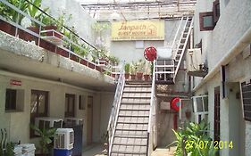 Janpath Guest House New Delhi