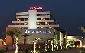 Vw Canyon Hotel Raipur