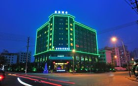 Forest City Resort Hotel Haikou