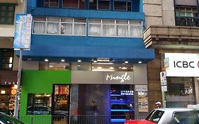 Mingle Place by The Park Hotel Hong Kong