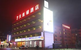 7 Days Inn Datong Railway Station Branch