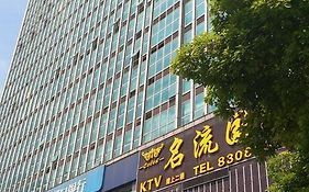 City Convenient Inn Wuhan