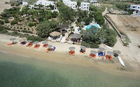 Medusa Beach Resort & Suites Naxos Island