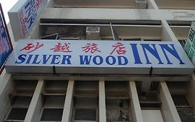 Silverwood Inn Miri