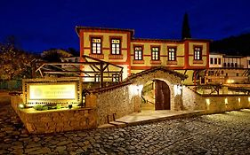 Orologopouols Luxury Mansion Hotel Kastoria