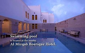 Musheireb Boutique Hotel Doha