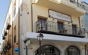Afroditi Apartment Rethymno