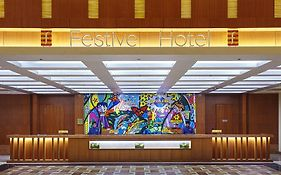 Resort World Sentosa Festive Hotel