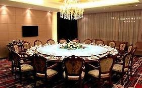 Please Hotel - Weifang