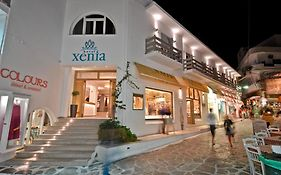 Xenia Hotel Greece 3*