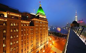 Fairmont Peace Hotel Shanghai 5* China