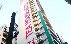 Bridal Tea House Hotel - Yau ma Tei Hong Kong