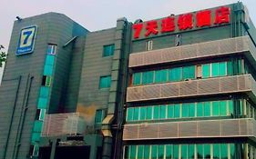 7 Days Inn Shuibei Jewelry Shop photos Exterior