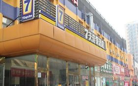 7 Days Inn Beijing Sanhuanxincheng Fengtai Subway Station Branch