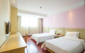 7 Days Inn North Station Branch Changzhou