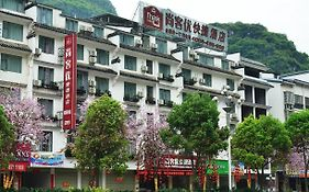 Shangke Excellent Express Hotel Yangshuo Impression Branch
