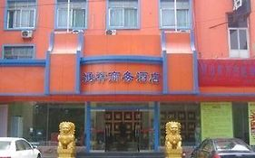 Yongxiang Business Hotel Jinan