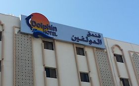 Dolphin Hotel Muscat