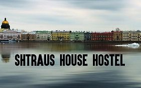 Hostel Shtraus House Saint Petersburg