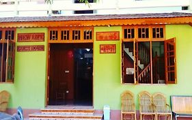 New Life Guest House Bagan