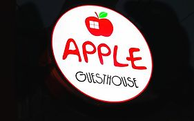 Apple Guesthouse Seoul