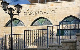 Beit Ha'omanim Hotel Safed