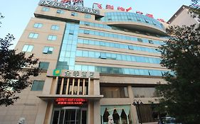 Jm International Hotel Beijing