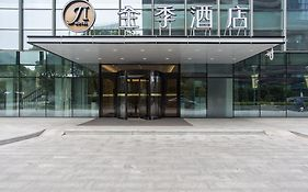 Ji Hotel Shanghai Anting Branch