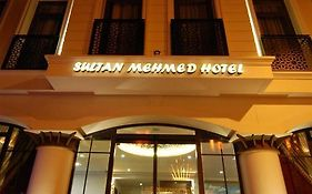Sultan Mehmed Hotel Istanbul