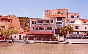 Elena Apartments Samos