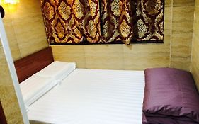 Valentine Guest House