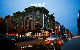 Yiwu Luckbear Hotel photos Exterior