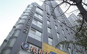 Oak Daping Branch Hotel Chongqing