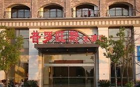 Chongming Provence Inn