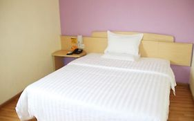 7 Days Inn Wuhan Insitute of Technology Luoshi Road Branch