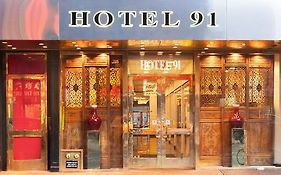 The Hotel 91 New York