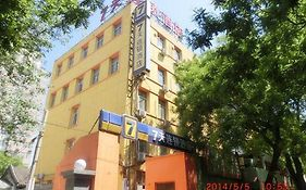 7 Days Inn Beijing Xinjiekou Metro Branch