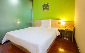 7 Days Inn Railway Station San Xiang Market Branch Changsha