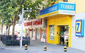 7 Days Inn Wuhan Insitute of Technology Shipailing Road Branch