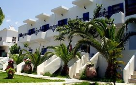 Oasis Apartments Gambia