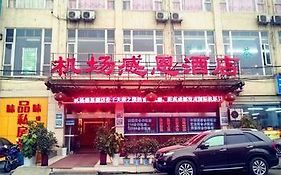 Chengdu Thanks Giving Hotel Shangqiu