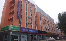 Hanting Express Hotel Rizhao