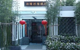 Baolong Home Hotel Shanghai