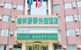 Green Tree Inn Qingdao Licang Shuyan Road Daweng Square Express Hotel