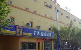 7 Days Inn Qingdao Jimo he Shan Road