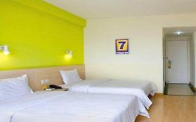 7 Days Inn Guiyang Daximen Branch