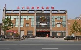 Dongfang Huating Business Hotel Liyang