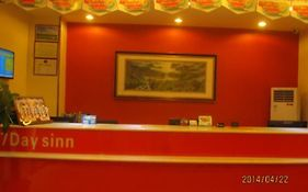 7 Days Inn Guangzhou Baoye Road Shayuan Metro Station Branch